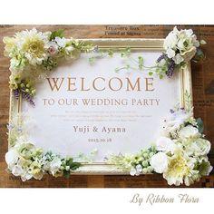 オーダーレッスン☆ ウェルカムボード☆ 素敵な素敵なウェルカムボードが出来上がりましたー!!!! 職場の先輩の結婚式にと後輩3人組の皆さんがレッスンにお越しくださいました(*^_^*)❤ A3サイズのボリューム満点なウェルカムボードです❤ 📩ribbonflora1116@gmail.com #ウェルカムボード#welcomeboard #アーティフィシャルフラワー#フラワーアレンジ#結婚式#プレ花嫁#ブライダル#ウエディング#プレゼント#全国発送#ガーデンウエディング#プリンセス#ribbonflora#オーダーメイド#フラワーアイテム