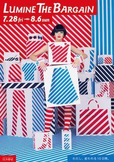 "LUMINE ""LUMINE THE BARGAIN""2017 Japan Advertising, Advertising Design, Ad Fashion, Fashion Graphic, Fashion Design, Ad Design, Layout Design, Graphic Design, Design Ideas"