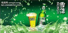 Light Beer, Drinks, Bottle, Drinking, Beverages, Flask, Drink, Beverage