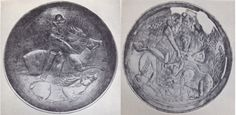 These are two coins of the standard imperial coinage introduced by Darius during his time as King of Persia. Other reforms during Darius's rule include the division of the empire into satrapies that could be governed more easily, and the revision of the Royal Road System. By improving this trade network, trade across the empire became much easier, as did communication.