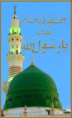 Jumma Mubarak to you all Islamic Images, Islamic Pictures, Islamic Quotes, Urdu Quotes, Al Masjid An Nabawi, Masjid Al Haram, Allah Islam, Islam Quran, Hyder Ali