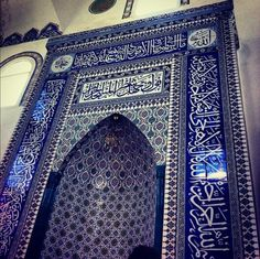 islamic-art-and-quotes: Turkish Mihrab Decorated...