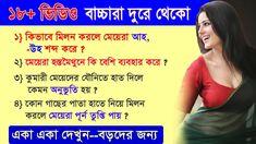 Gk number#1 - Dhada number#01 -Idol Dada -Dhada Bangla - Googly Dhada - ... Idol, Learning, Number, Studying, Teaching, Onderwijs