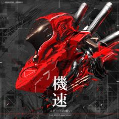 Ji Su by rhinoting.deviantart.com on @deviantART