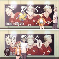 Haikyuu Yachi, Haikyuu Fanart, Kagehina, Haikyuu Anime, Anime Chibi, Manga Anime, Yamaguchi Haikyuu, Chibi Sketch, Akaashi Keiji