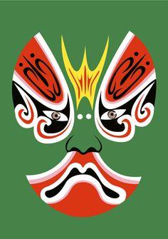 Opera china Chinese Opera Mask, Mask Drawing, Graphic Patterns, Painting Patterns, Chinese Art, Samurai, Graphic Art, Art Projects, Disney Characters