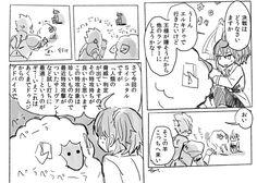 kmt❄️C97(日)西ち16b (@syu9ji2) さんの漫画 | 186作目 | ツイコミ(仮) Peanuts Comics, Fandoms, Manga, Manga Anime, Manga Comics, Fandom, Manga Art, Followers