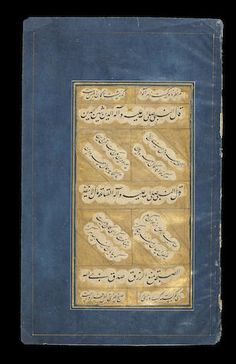Four illuminated leaves from a dispersed manuscript of the Sayings of the Prophet (Hadith)  Persia, 18th Century