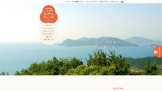 デザインが素敵な農園・職人関連のWebサイトまとめ