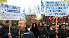 """Protest against Russification of Ukraine on Ukrainian Language and Literature Day, Kyiv, November 9, 2016  Speak Ukrainian so that Russia can't come to """"protect"""" Russian speakers / The Russian language is Moscow's weapon!"""