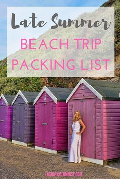 As we continue to bask in gorgeous weather, a late Summer getaway or some Winter sun could be what you need. We've come up with a handy beach trip packing list that can be used for the UK, USA or worldwide