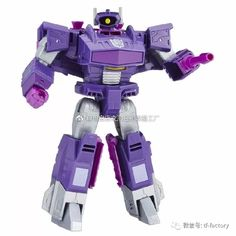 #Transformers Cyber Battalion Shockwave Video Review