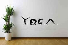 Yoga Spelled In Silhouette Studio Wall Vinyl Decal #YogaRoutinesandPoses