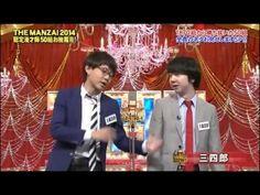 THE MANZAI2014 三四郎http://blogs.yahoo.co.jp/zpa/34496983.html#34496983