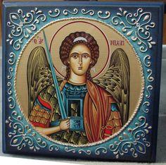 Icon of Archangel Michael Decorative Border Styles - St. John Chrysostomos Greek Orthodox Monastery