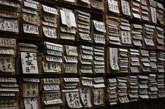 Vecchia libreria  -  Kanda è il distretto di Tokyo pieno di librerie dell'usato e di libri antichi.  Kanda es un barrio de Tokyo lleno de librerias que venden libros usados y viejos.  Kanda is a Tokyo district full of second-hand and old book-stores.