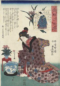 Utagawa Kunisada (Toyokuni III) (1786-1865)