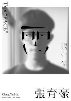 字體,可以是一種表情,也可以是屬於一個人的符號。嘗試拆解姓名筆劃的方式,重新組成一張代表自己的臉孔:看似分心,其實正探索著隱藏在生活之中的靈感;看似不屑,其實他堅定地看著遠方的目標。Typeface, can be a kind of expression, also one's own symbol.Trying separating strokes of my name, I reform a face representing my image. He seems distracted,…: