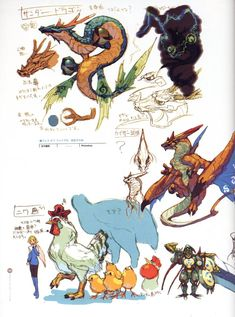 Game Character Design, Character Concept, Character Art, Breath Of Fire, Monster Characters, Sketches Tutorial, Fun Illustration, Game Concept Art, Dragon Design