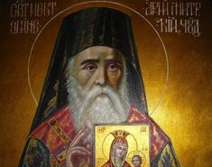 Παναγία Ιεροσολυμίτισσα : Άγιος Νεκτάριος Πενταπόλεως: «Ὅσοι βαπτιστήκατε στ...