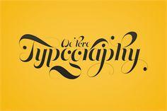 Typography Mania #197 | Abduzeedo