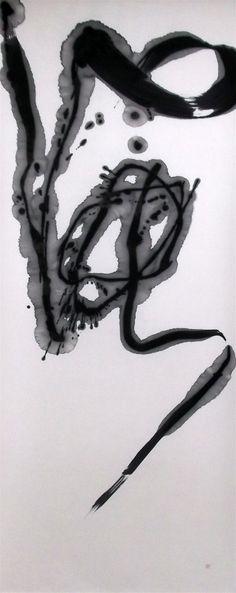 "Calligraphy 風 ""wind"" by NAKAJIMA Hiroyuki, Japan"