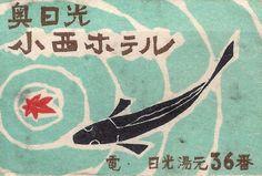 "Japan matchbox label """