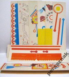 Часы, 1986. Больше воспоминаний - http://samoe-vazhnoe.blogspot.ru/
