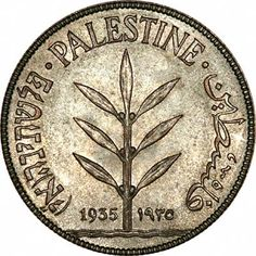 Palestinian coin, 1935.