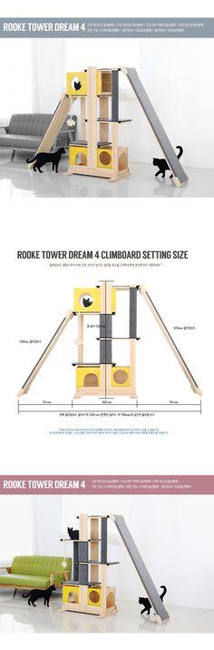 루키 타워 드림 4 (Rooke Tower Dream 4)