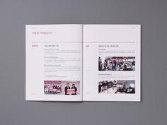 친환경사회적기업사례집_03 Design Brochure, Booklet Design, Brochure Layout, Print Layout, Layout Design, Print Design, Graphic Design, Portfolio Layout, Portfolio Design