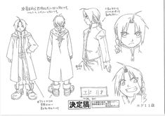 Living Lines Library: Fullmetal Alchemist (TV Series – Cowboy Bebop Full Metal Alchemist, Fullmetal Alchemist Brotherhood, Character Model Sheet, Character Drawing, Cowboy Bebop Tattoo, Alphonse Elric, Edward Elric, Another Anime, Drawing Reference Poses