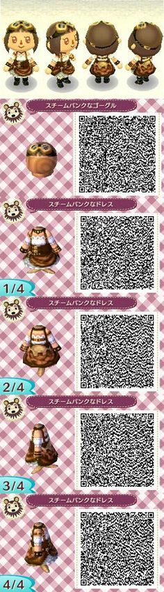 Chic Pixel: Animal Crossing: New Leaf QR Code Extravaganza Part 3 steampunk