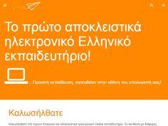 Joomlessons Portfolio Web Design, Design Development, Website, Logos, Logo, Legos