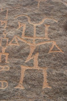 Saudi Arabia Bir Hima petroglyphs | The pre-Islamic rock art of Arabia at Bir Hima, carved into the eastern foothills of the Asir Mountains, is one of the most important rock art sites in Saudi Arabia. Most of what you'll see dates from around 5500 BC, athough there are more recent examples scattered around.