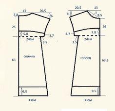 Шьём легко и просто выкройка большего размера к модели 267