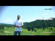 أهل الجنة - الحلقة 15 - سليم الصدر - مصطفى حسني