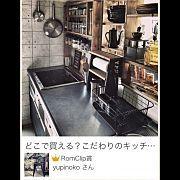 Kitchen,IKEA,DIY,セリア,インダストリアル,男前に関連する他の写真