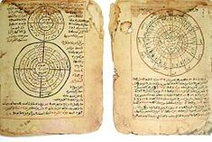 Timbuktu Manuscripts, Medieval African documents, detailing Mathematics and astronomy. The Great Kingdoms of Mali have hundreds of these ancient texts, untranslated and untapped sources. Education In Africa, Advanced Mathematics, Mathematics Today, Islamic World, Islamic Art, African Diaspora, African American History, West Africa, Book Of Shadows