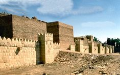 Ninive, the ancient capital of Assyria. in today Iraq