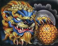 foo dog,dragon tattoo sleeve - Yahoo Search Results Yahoo Canada Image Search Results