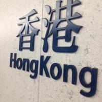 MTR Hong Kong Station
