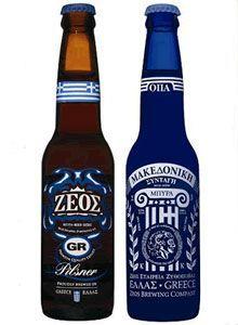 Beer Maker, Beers Of The World, More Beer, Good Foods To Eat, Bottle Packaging, How To Make Beer, Best Beer, Good Healthy Recipes, Greek Recipes