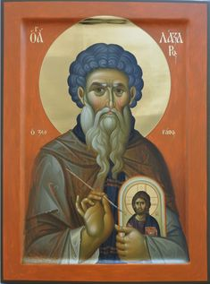 Hagiography, Photo, Photo Wall, Monk, Orthodox Christian Icons, Mosaic, Art, Best Icons