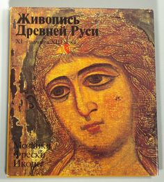 BOOK Old Russian Painting medieval icon art fresco mosaic Byzantine history gold