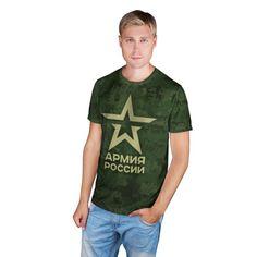 Мужская футболка Армия России