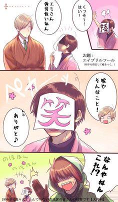 Anime Guys, Manga Anime, Cute Chibi, Dragon Ball Z, Twitter, Hero, Drawing, Youtube, Hipster Stuff