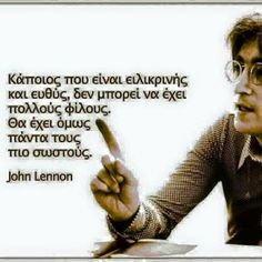 Jon Lennon, Family Quotes, Life Quotes, Perfect Word, Big Words, Greek Quotes, Make Sense, True Words, Friendship Quotes