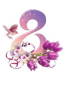 View album on Yandex. Cute Letters, Letters And Numbers, 8 Mars, Birthday Cards, Happy Birthday, Beautiful Love Pictures, Beautiful Flowers Wallpapers, Butterfly Template, Happy Woman Day
