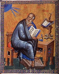 Chapter illumination of John from a Mt Athos Greek Bible